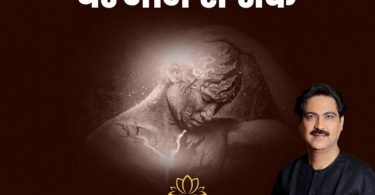 How to See Vastu Defects for Home    Vastu Dosh aur Upaye    Dr Puneet Chawla
